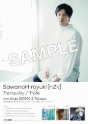 本店限定:SawanoHiroyuki[nZk]「Tranquility / Trollz」告知ポスター