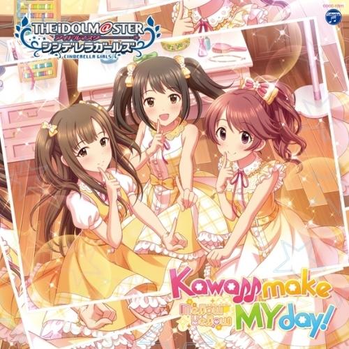 【キャラクターソング】THE IDOLM@STER CINDERELLA GIRLS STARLIGHT MASTER 21 Kawaii make MY day!