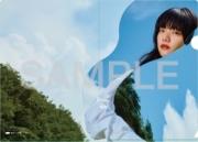 「空の青さを知る人よ オリジナル クリアファイル」(A5サイズ)