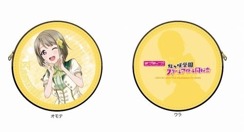 【グッズ-コインケース】ラブライブ!スクールアイドルフェスティバルALL STARS コインケース 中須かすみ 【ゲーマーズ先行】