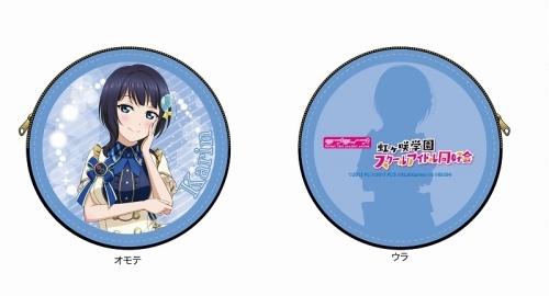 【グッズ-コインケース】ラブライブ!スクールアイドルフェスティバルALL STARS コインケース 朝香果林 【ゲーマーズ先行】