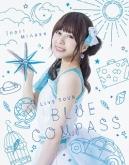水瀬いのり/Inori Minase LIVE TOUR BLUE COMPASS