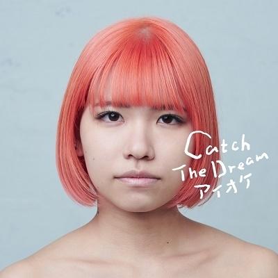 【マキシシングル】アイオケ/Catch The Dream kurumiver.