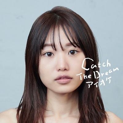 【マキシシングル】アイオケ/Catch The Dream 根本流風ver.