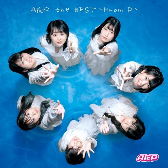 【アルバム】A応P/A応P the BEST ~From P~