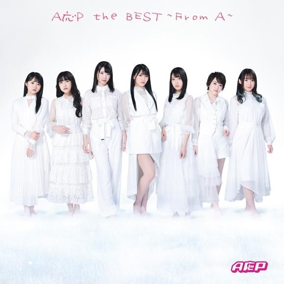 【アルバム】A応P/A応P the BEST ~From A~