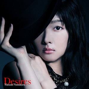 【主題歌】TV CONCEPTION ED「Desires」/沼倉愛美 通常盤