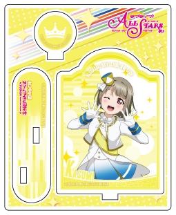 【グッズ-スタンドポップ】ラブライブ!スクールアイドルフェスティバルALL STARS アクリルスタンド 中須かすみ 虹色Passions! ver