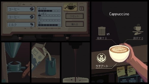 【PS4】Coffee Talk サブ画像6