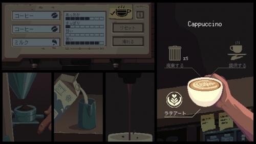 【NS】Coffee Talk サブ画像6
