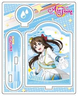 【グッズ-スタンドポップ】ラブライブ!スクールアイドルフェスティバルALL STARS アクリルスタンド 桜坂しずく 虹色Passions! ver