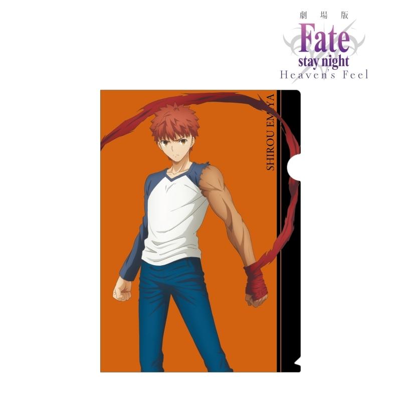 【グッズ-クリアファイル】劇場版「Fate/stay night [Heaven's Feel]」 衛宮士郎 クリアファイル vol.3