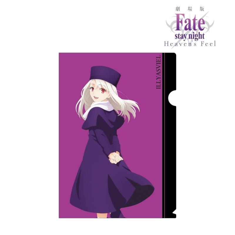 【グッズ-クリアファイル】劇場版「Fate/stay night [Heaven's Feel]」 イリヤスフィール クリアファイル vol.3