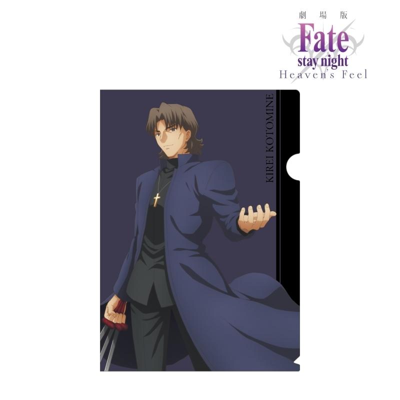 【グッズ-クリアファイル】劇場版「Fate/stay night [Heaven's Feel]」 言峰綺礼 クリアファイル vol.3