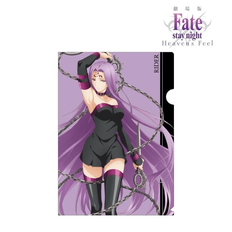 【グッズ-クリアファイル】劇場版「Fate/stay night [Heaven's Feel]」 ライダー クリアファイル vol.3