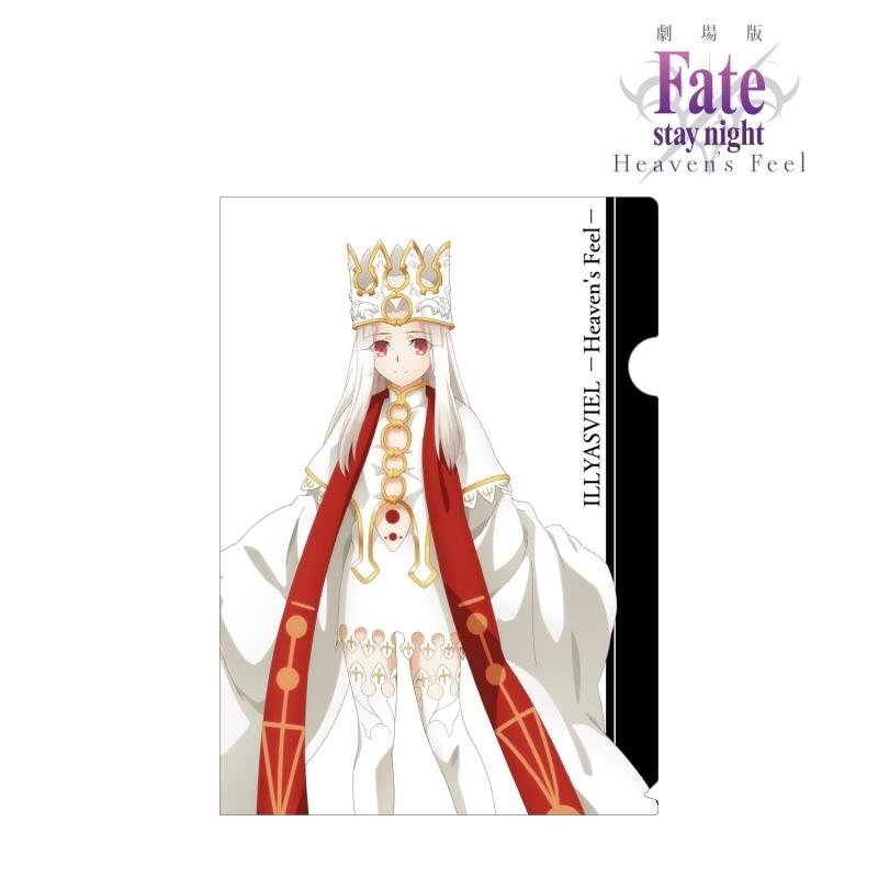 【グッズ-クリアファイル】劇場版「Fate/stay night [Heaven's Feel]」 イリヤスフィール -天の衣- クリアファイル vol.3
