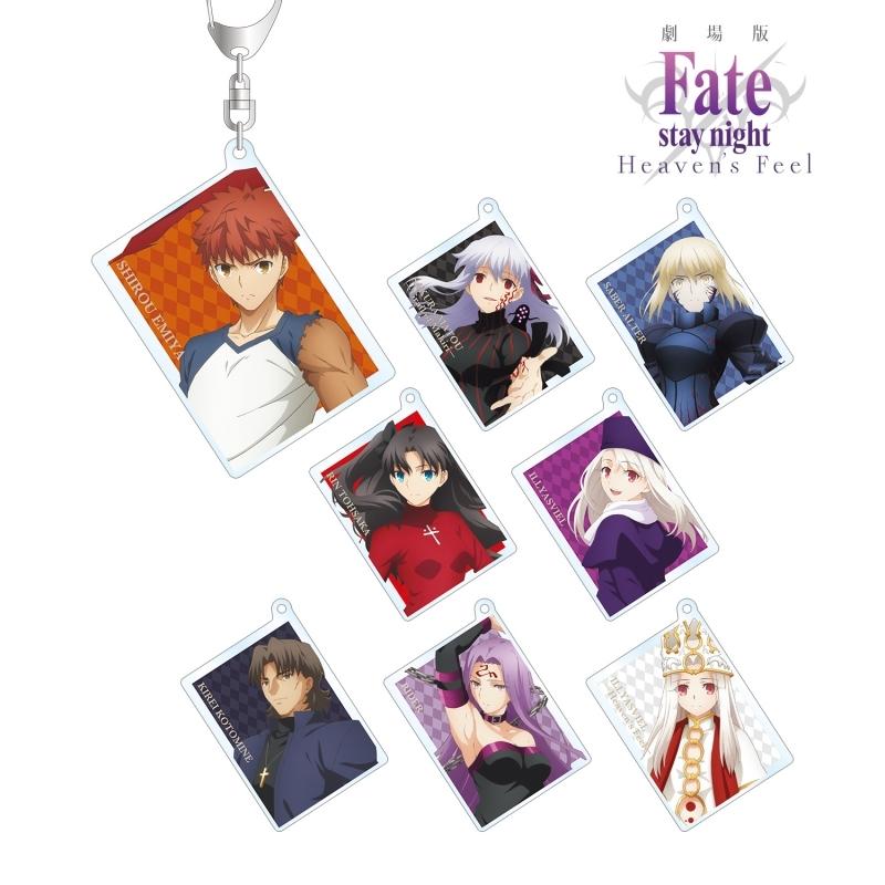 【グッズ-キーホルダー】劇場版「Fate/stay night [Heaven's Feel]」 トレーディングアクリルキーホルダー vol.3【特価】