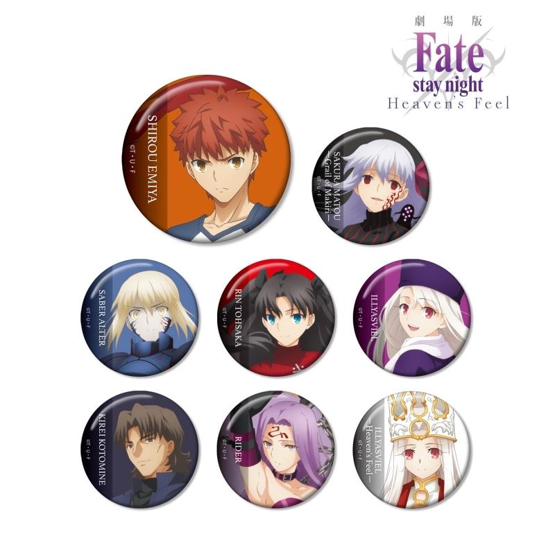 【グッズ-バッチ】劇場版「Fate/stay night [Heaven's Feel]」 トレーディング缶バッジ vol.3【特価】
