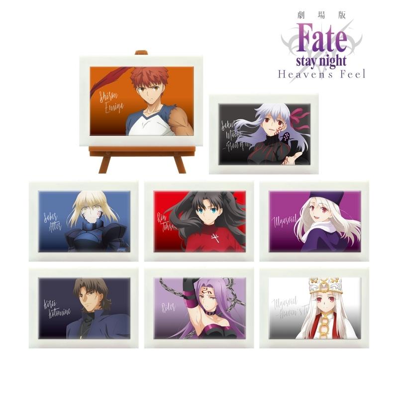 【グッズ-スタンドポップ】劇場版「Fate/stay night [Heaven's Feel]」 トレーディングミニアートフレーム vol.3【特価】