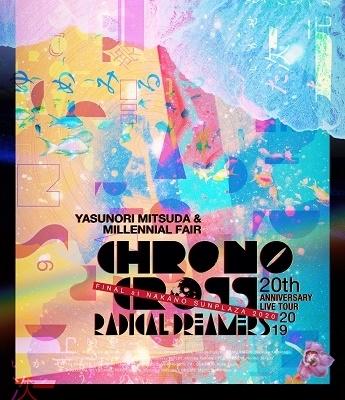 【Blu-ray】CHRONO CROSS 20th Anniversary Live Tour 2019 RADICAL DREAMERS Yasunori Mitsuda & Millennial Fair FIN