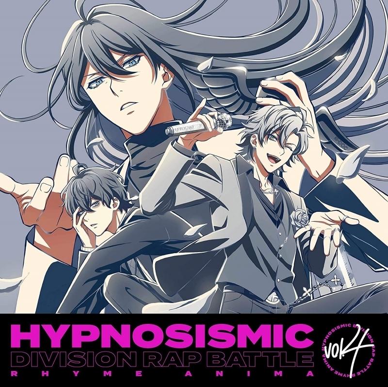 【DVD】TV ヒプノシスマイク-Division Rap Battle- Rhyme Anima 4 【完全生産限定版】