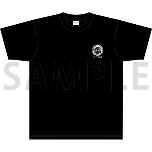 【グッズ-Tシャツ】もちぷろ Tシャツ