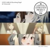 TV アイドルマスター シンデレラガールズ THE IDOLM@STER CINDERELLA GIRLS ANIMATION PROJECT 2nd Season 04
