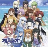 TV 蒼き鋼のアルペジオ -アルス・ノヴァ- Blue Field キャラクターSongs Vol.2