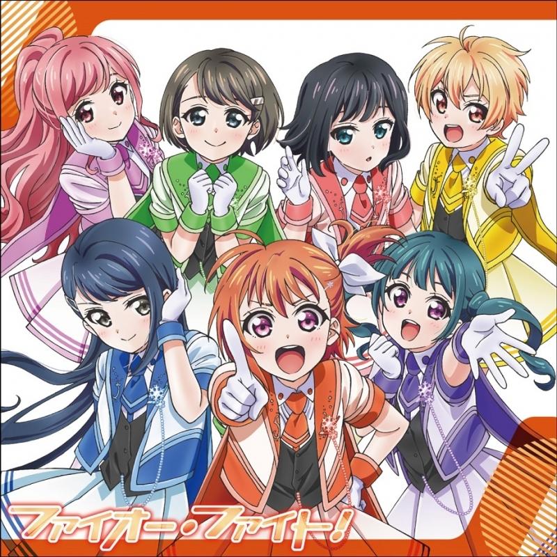 【主題歌】TV プラオレ!~PRIDE OF ORANGE~ OP 「ファイオー・ファイト!」/SMILE PRINCESS 【CD+BD】