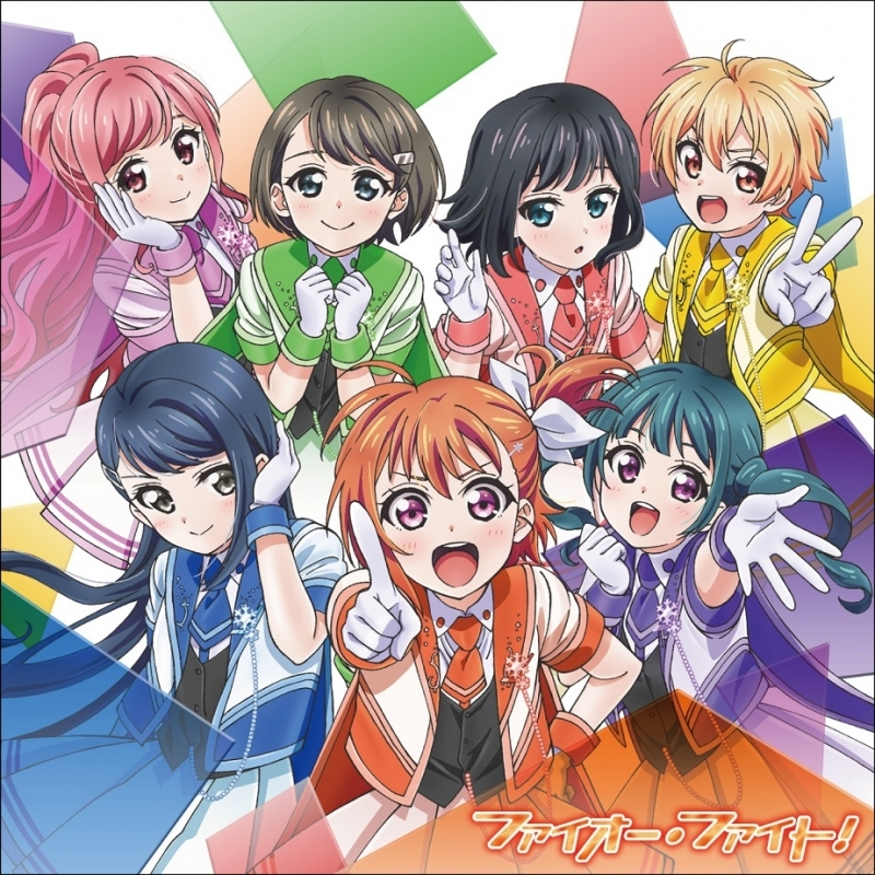 【主題歌】TV プラオレ!~PRIDE OF ORANGE~ OP 「ファイオー・ファイト!」/SMILE PRINCESS 【CD】
