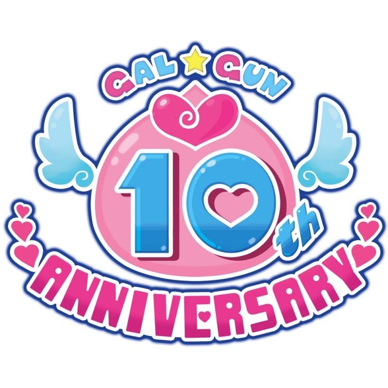 【NS】ぎゃる☆がん りたーんず 限定版~シリーズ10周年記念セット~ サブ画像9