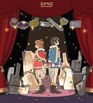 【サウンドトラック】TV 少女☆歌劇 レヴュースタァライト サウンドトラック