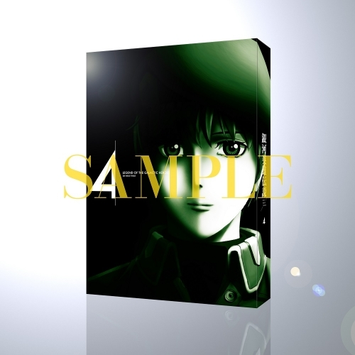 【Blu-ray】OVA 銀河英雄伝説 Die Neue These 第4巻 完全数量限定生産