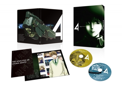 【Blu-ray】OVA 銀河英雄伝説 Die Neue These 第4巻 完全数量限定生産 サブ画像2