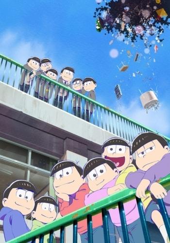 【DVD】劇場版 えいがのおそ松さん 通常版