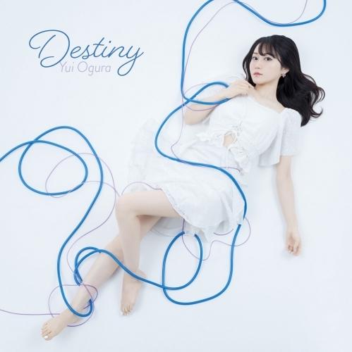 【マキシシングル】Destiny/小倉唯【期間限定盤】