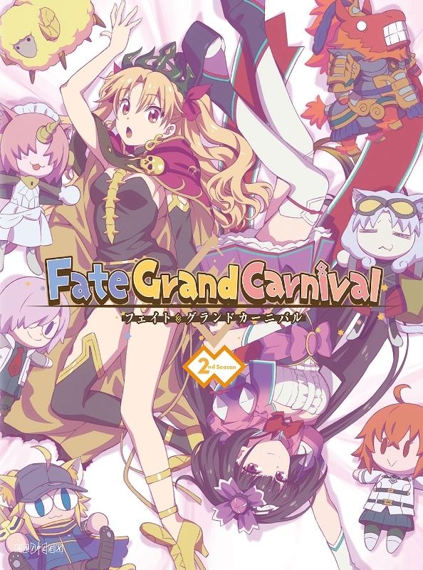 【Blu-ray】TV Fate/Grand Carnival 2nd Season 【完全生産限定版】