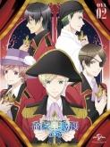 OVA スタミュ 第2巻 初回限定版