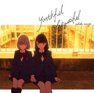 【主題歌】TV SSSS.GRIDMAN ED 「youthful beautiful」/内田真礼 通常盤