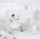 TV selector spread WIXOSS OP「world's end,girl's rondo」/分島花音 通常盤