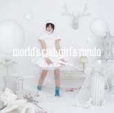 TV selector spread WIXOSS OP「world's end,girl's rondo」/分島花音 初回限定盤