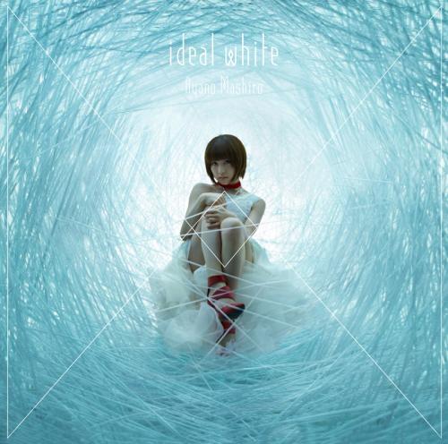【主題歌】TV Fate/stay night OP「ideal white」/綾野ましろ 通常盤