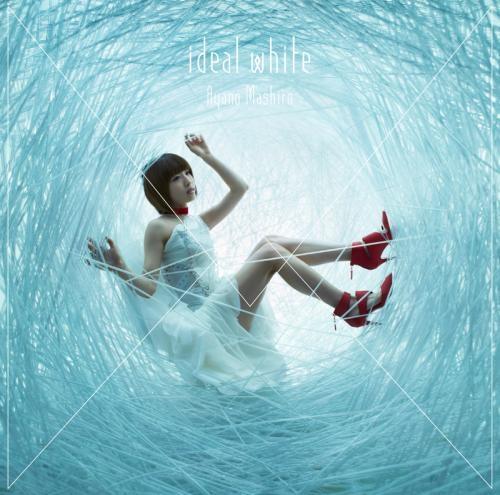 【主題歌】TV Fate/stay night OP「ideal white」/綾野ましろ 初回生産限定盤
