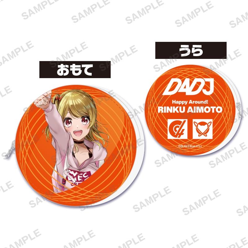 【グッズ-コインケース】D4DJ コインケース 愛本りんく【ゲーマーズ限定】