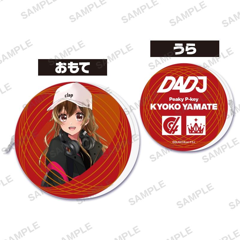 【グッズ-コインケース】D4DJ コインケース 山手響子【ゲーマーズ限定】