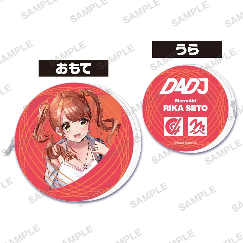【グッズ-コインケース】D4DJ コインケース 瀬戸リカ【ゲーマーズ限定】