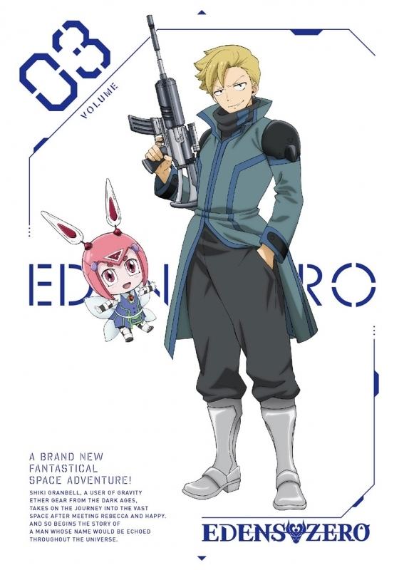 【DVD】TV EDENS ZERO 3 【完全生産限定版】