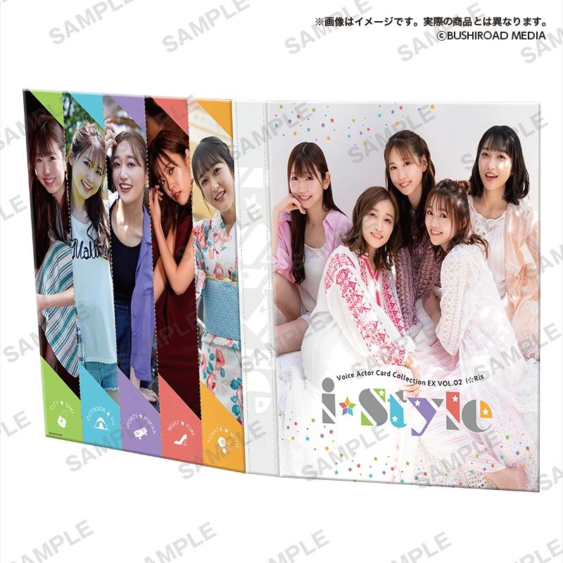 【グッズ-バインダー】Voice Actor Card Collection EX VOL.02 i☆Ris 「i☆Style」メイキングDVD&9ポケットバインダー