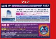【10月12日までにマイページへ通知】[降幡 愛 1st Live Tour APOLLO at Zepp DiverCity(TOKYO) 発売記念キャンペーン]シリアル番号/プレゼント応募