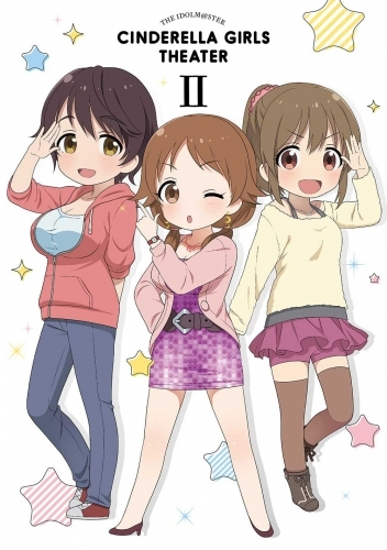【Blu-ray】TV アイドルマスター シンデレラガールズ劇場 2